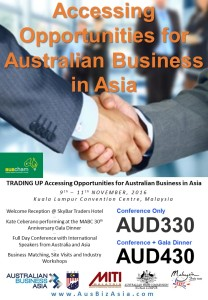 australian-chamber-of-commerce-in-cambodia